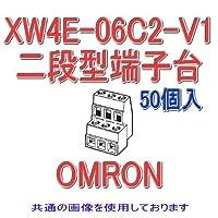 オムロン(OMRON) XW4E-06C2-V1 (50個入) プリント基板用端子台 2段型端子台 6極 (端子ピッチ5.08mm) NN