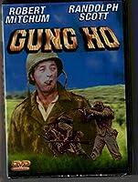 Gung HO (DVD)