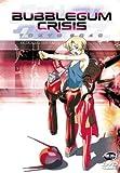 Bubblegum Crisis - Tokyo 2040 - Vol. 5 [Region 2] [NTSC] [DVD] by Yu Asakawa