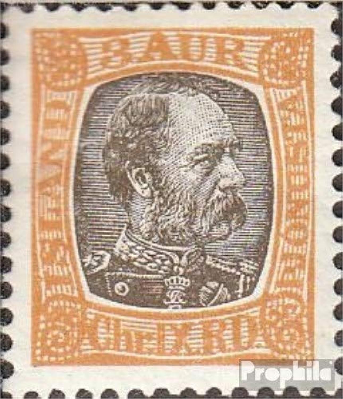 Prophila Collection Island D17-D23 (kompl.Ausg.) 1902 Christian IX. Dienstmarken (Briefmarken für Sammler) B01N107ZBL  Zuverlässige Qualität   Fuxin