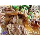 新牛丼の素DX-20食