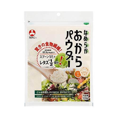 旭松食品 なめらかおからパウダー 120g×5個