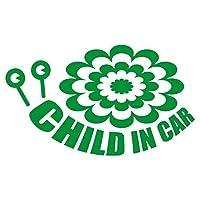 imoninn CHILD in car ステッカー 【パッケージ版】 No.27 デンデンムシさん (緑色)