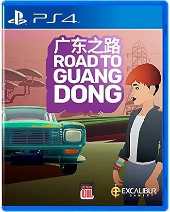 Road To Guangdong - Playstation 4