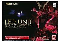 Bandai Hobby PG LED Unit for RX-0 Unicorn Gundam Model Kit (1/60 Scale) [並行輸入品]