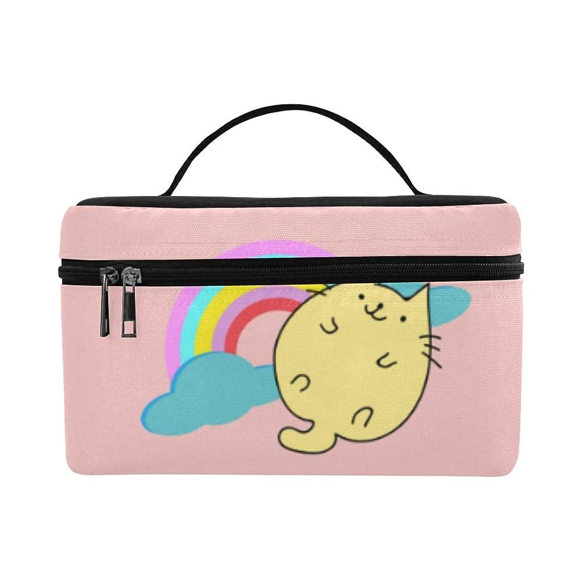 校長溶融化学者HAYO メイクボックス きれいな虹や面白い猫 コスメ収納 化粧品収納ケース 大容量 収納ボックス 化粧品入れ 化粧バッグ 旅行用 メイクブラシバッグ 化粧箱 持ち運び便利 プロ用