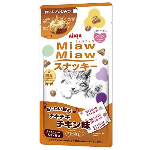 『ミャウミャウ (MiawMiaw) スナッキー チキン味 30g(5g×6袋)×5個入り』の1枚目の画像