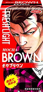 Men's FLESH LIGHT Hair Color | Mocha Brown