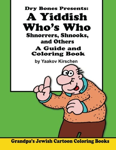 A Yiddish Who's Who: Shnorrers, Shnooks, and Others, A Guide and Coloring Book. (Grandpa's Jewish Cartoon Coloring Books, Band 2)