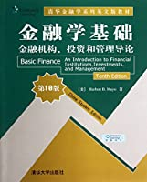 Basic Finance: An Introduction to Financial Institutions. Investments. and Management (Tenth Edition)(Chinese Edition)