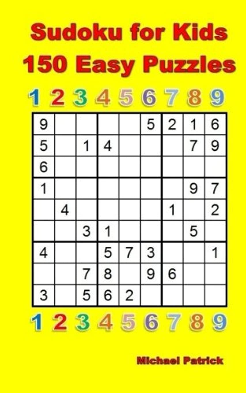 降雨配置ピークSudoku for Kids 150 Easy Puzzles
