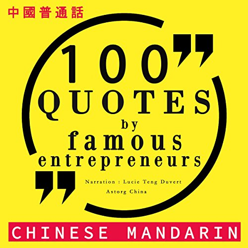 100 quotes by famous entrepreneurs in Chinese Mandarin  By  cover art