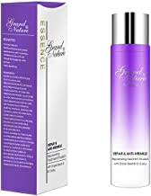 Repair & Anti-wrinkle Rejuvenating Treatment Emulsion with Grape Seed & Q10 plus Made in Australia