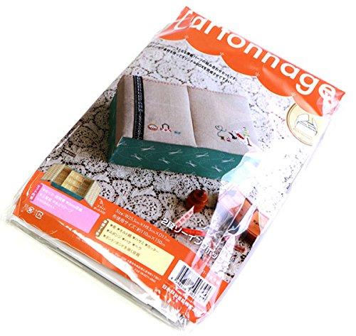 日本紐釦貿易『カルトナージュセット 2段ソーイングボックス』