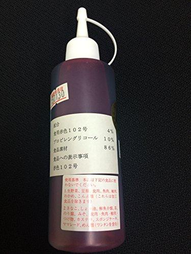 『食用色素 液体 赤色 200g リス印 (赤色102号)』の2枚目の画像