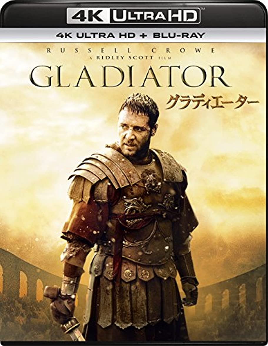 鷲音楽相談グラディエーター (4K ULTRA HD + Blu-rayセット/3枚組)[4K ULTRA HD + Blu-ray]