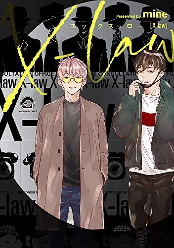 X-law _0
