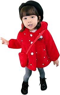 花見の瞬間 子供 女の子 幼児 無料配送 小さい おしゃれな 可愛い ポンポン付き うさぎ 耳 ファッション 秋冬 厚手 防寒 防風 暖かい 長袖 コート 上着 フーディー 普段着 日常服 プレゼント