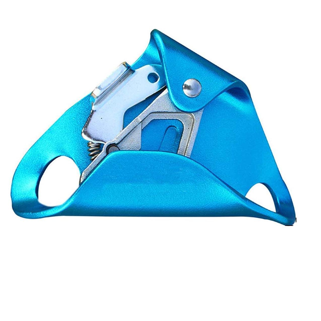 パスアピール強制的iplusmile ロッククライミング チェストアセンダー 保護レスキューロープグラブ 簡単ロープの取り付け アウトドアキャンプロッククライミング用具(青)