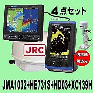 JMA1032 レーダー 他船座標を遠くから読取 4点セット HE-731S-1kw GPS 魚群探知機 XC139 HD03 ホンデックス 航海計器