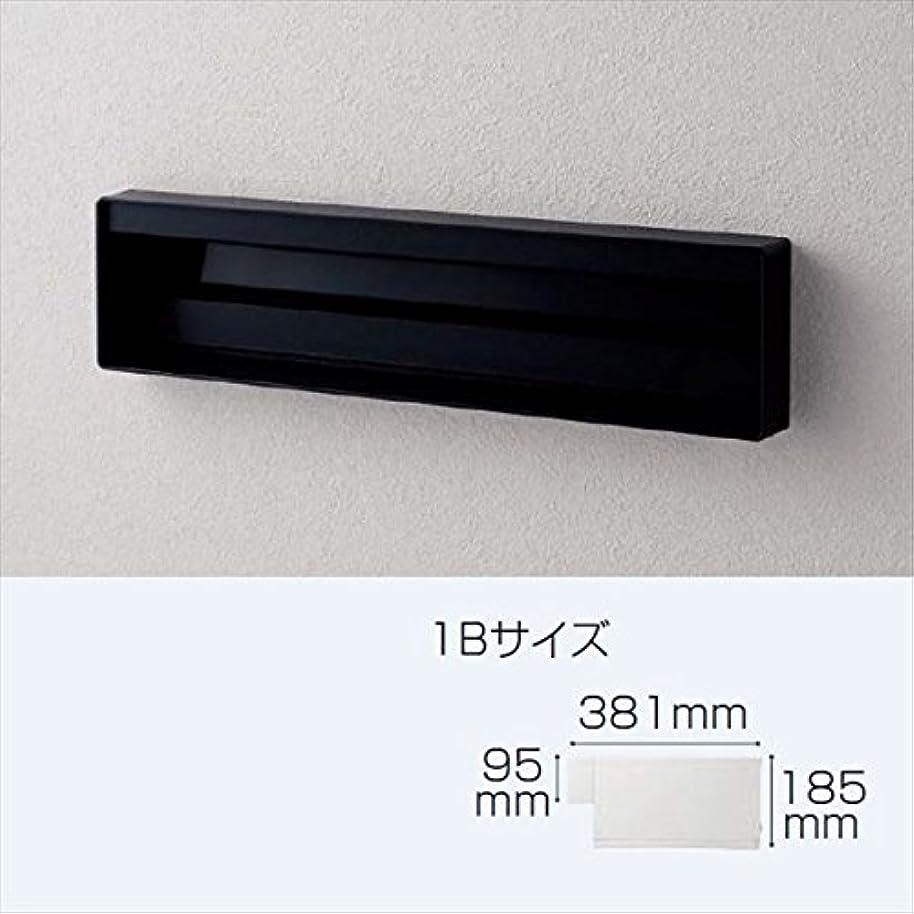 一瞬消毒する作業パナソニック ユニサス 口金タイプ 1Bサイズ CTBR7811TB ワンロック錠 表札スペースのみ 『郵便ポスト』 鋳鉄ブラック
