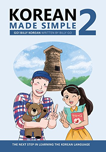 Korean Made Simple 2: The next step in learning the Korean language