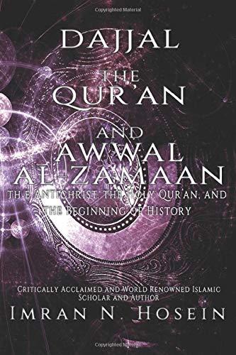 Dajjal, the Qur