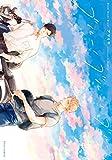 ブルー!ブルー!ブルー!【電子特典付き】 (フルールコミックス) - アマミヤ