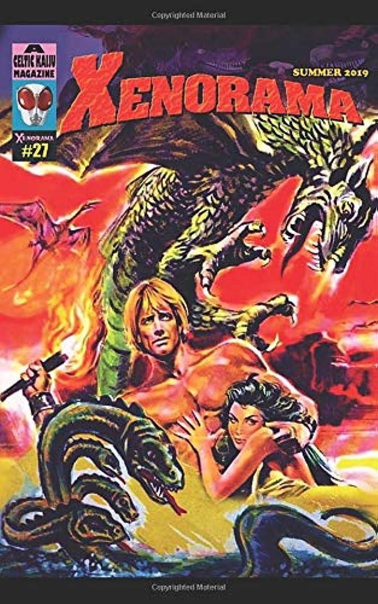 憂慮すべきロケットまだXenorama #27: The Journal of Heroes and Monsters