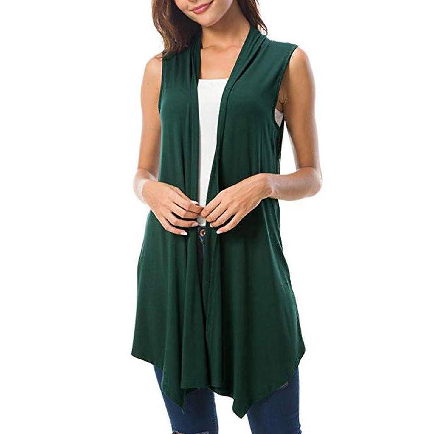 〓COOlCCI〓Women's Sleeveless Draped Open Front Cardigan Vest Asymmetric Hem,Cardigan Lightweight Draped Layering Vest