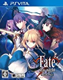 「Fate/stay night [Realta Nua]」の画像