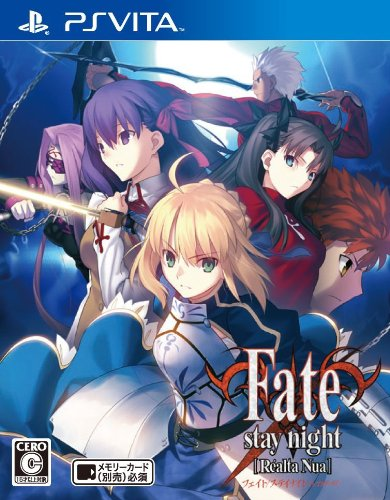 角川ゲームス『Fate/stay night [Realta Nua] 』