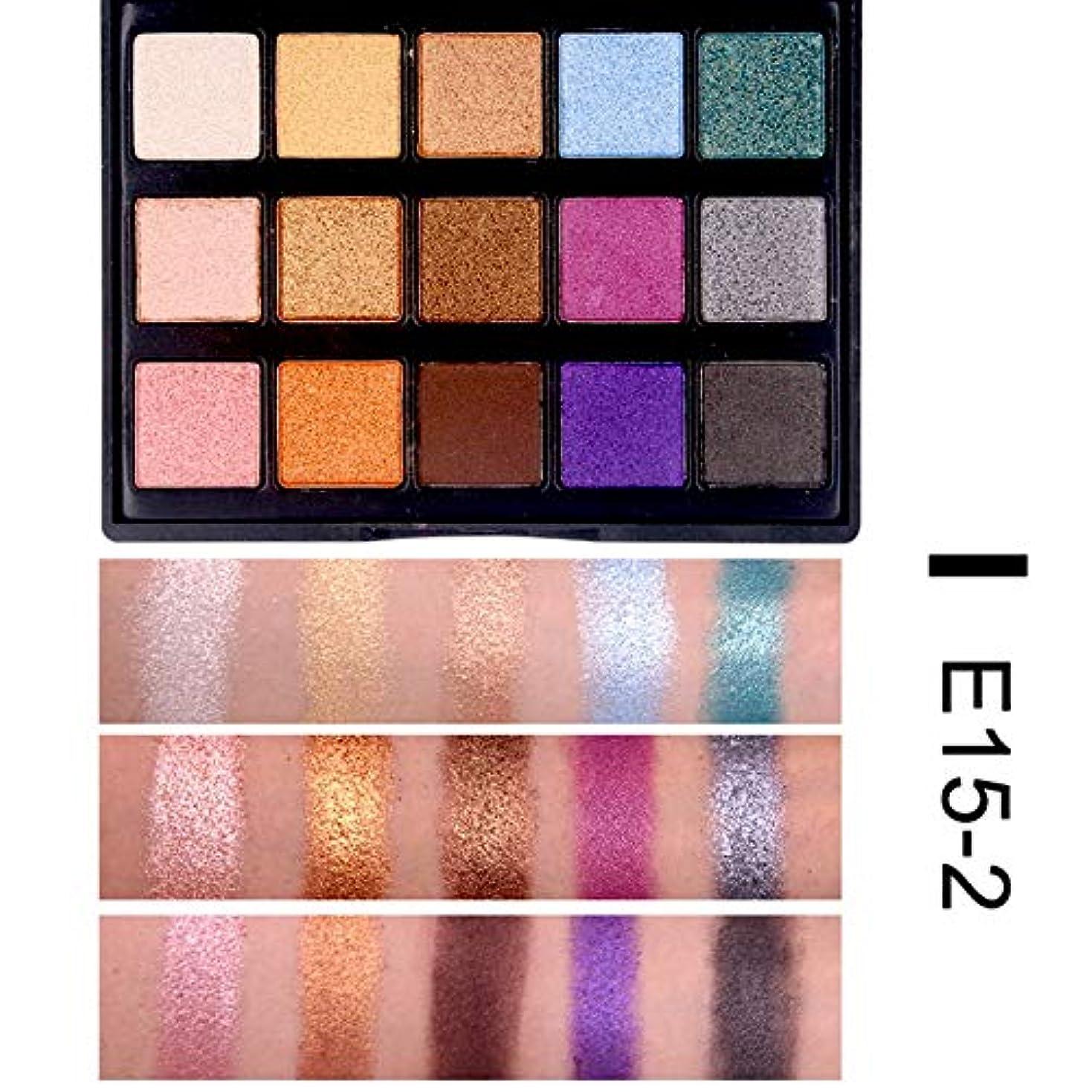上流の伝記発火するRabugogo 15色ミニアイシャドウパウダーマットアイシャドウ化粧品メイクアップ EP15#2
