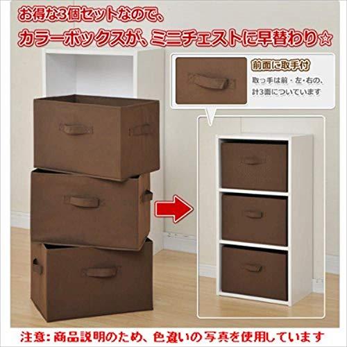 『[山善] どこでも収納ボックス(3個セット) ブラック YTCF3P-(BK)』の4枚目の画像