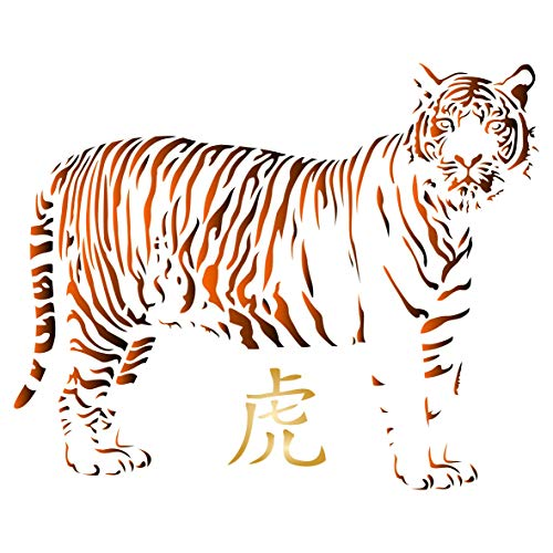 Tiger Stencil - 43 x 34cm (L) - Reusable African Big Cat Animal Wildlife Stencils for Painting