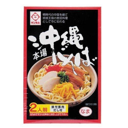 生沖縄そば2食 3箱セット