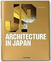 Best architecture in japan taschen Reviews