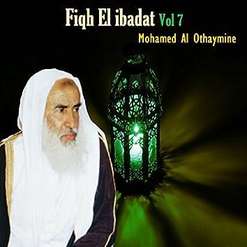 Fiqh El ibadat Vol 7 (Quran)