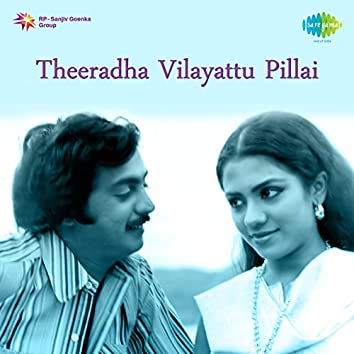 """Malargale Edho Edho (From """"Theeratha Vilayattu Pillai"""") - Single"""