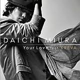 Your Love feat.KREVA 歌詞