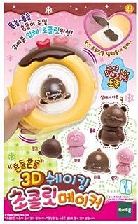 Toytron Baby Harp Shake Shake 3D Shaking Chocolate Maker 子供のおもちゃ [並行輸入品]