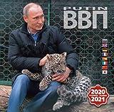 2020-2021年 ウラジーミル・プチン 壁掛けカレンダー、サイズ:30センチx 30センチ、8か国語(日本語、英語、ロシア語など)の版あり