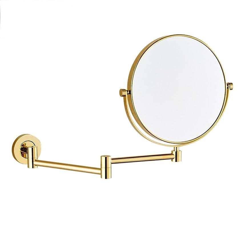 破産マートラッドヤードキップリング化粧鏡壁掛け式バスルームテレスコピック折りたたみ壁両面美容ミラー8インチトリプル拡大鏡、8インチ 卓上ミラー (色 : ゴールド)