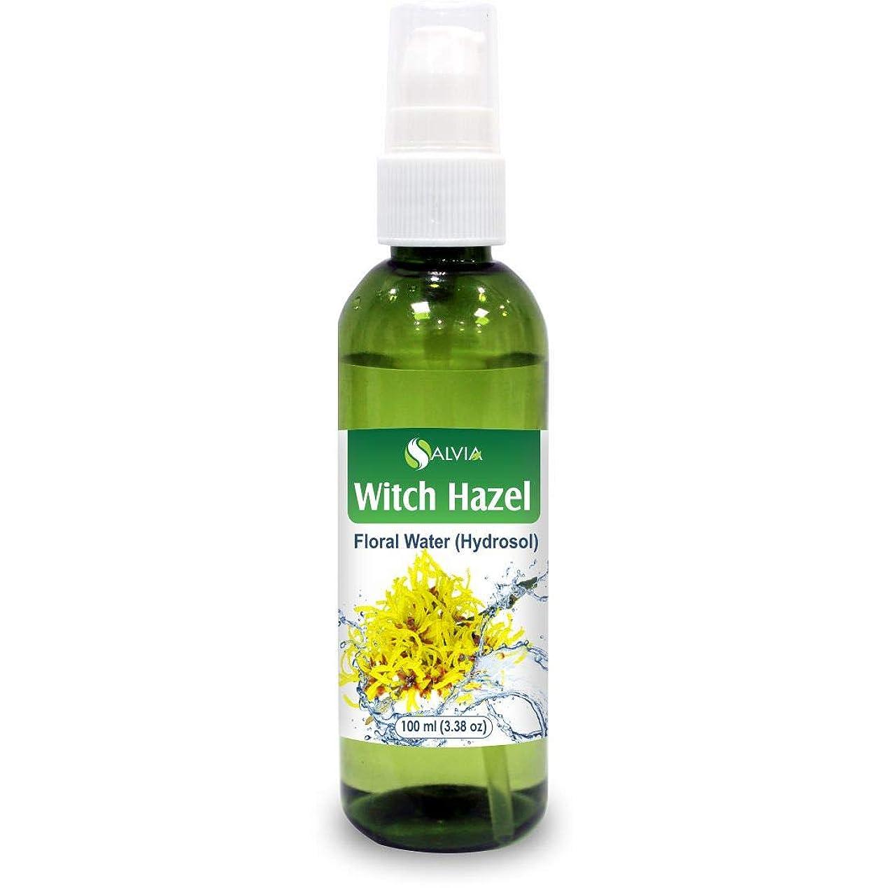立場うなる申請中Witch Hazel Floral Water 100ml (Hydrosol) 100% Pure And Natural