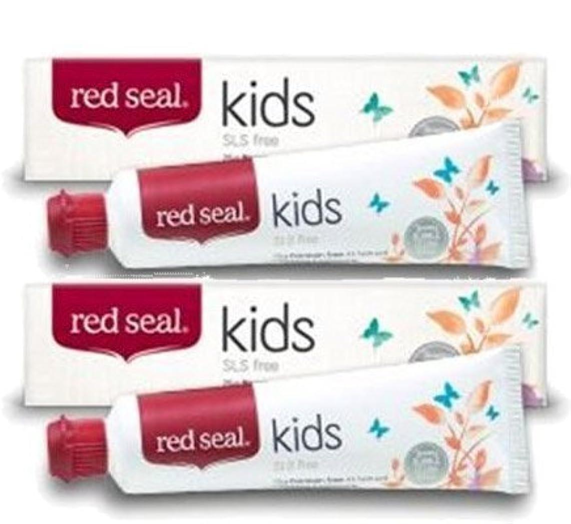 ストライクルートバインド子供用 天然 キッズ 歯磨き粉 75g 2個セット / Natural Kids Toothpaste 75g [海外直送] [並行輸入品]
