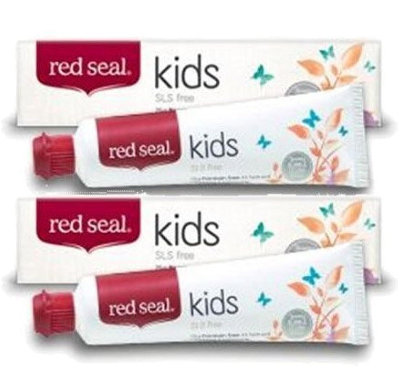 調整可能ベルトブレース子供用 天然 キッズ 歯磨き粉 75g 2個セット / Natural Kids Toothpaste 75g [海外直送] [並行輸入品]