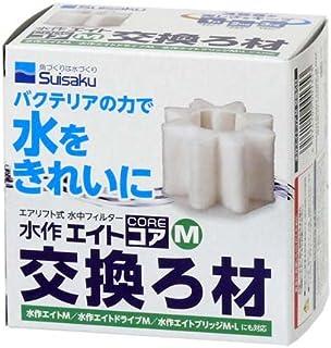 「水作エイト コア M 交換ろ材」 5個セット
