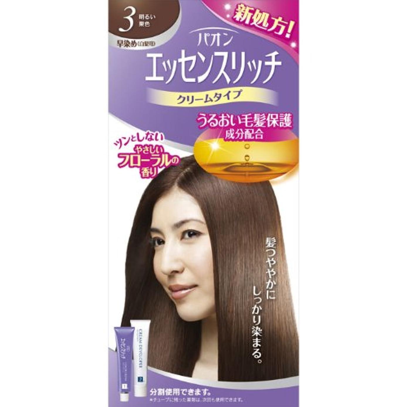 ごちそう気難しい時々ヘンケルライオンコスメティックス パオン エッセンスリッチ クリームタイプ 3 明るい栗色 40g+40g (医薬部外品)