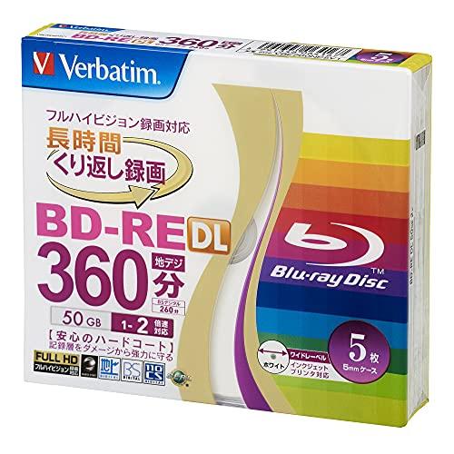Verbatim Mitsubishi 50GB 2x Speed BD-RE Blu-ray Re-Writable Disk 5 Pack - Ink-jet printable - Each disk in a jewel case (japan import)