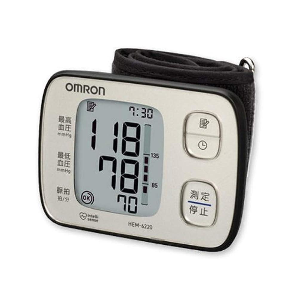 敬礼一杯ビヨンオムロン 血圧計 手首式 HEM-6220-SL
